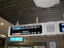 あゆ好き2号のあゆバカ日記-下北沢駅