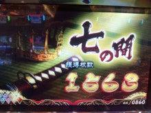 コロりんのパチスロ奮闘記-IMG_20130225_183922.jpg