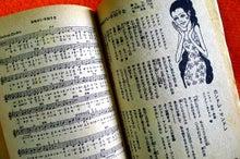 $昭和歌謡ブログ マンボウ 虹色歌模様-英亜里 おねがい手拍子を