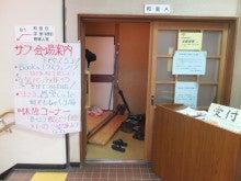 2013年春のPARC自由学校まつり!お知らせブログ-5