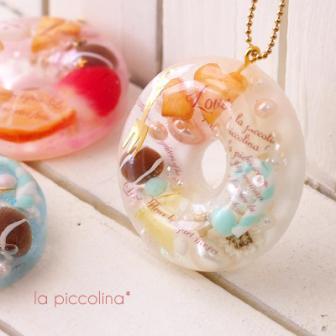 $Atelier S-WS2:土山真由美の『UVレジンのドーナツ』
