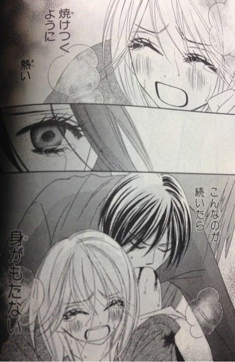 ブラックバード 漫画 ネタバレ 5巻