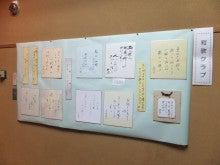 2013年春のPARC自由学校まつり!お知らせブログ-12