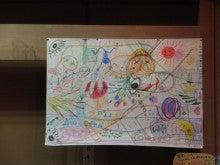 2013年春のPARC自由学校まつり!お知らせブログ-21