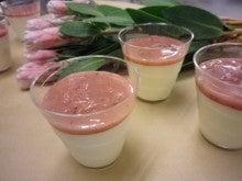 できたてロールケーキのお店 Lump(ルンプ)のブログ-桜パンナコッタ