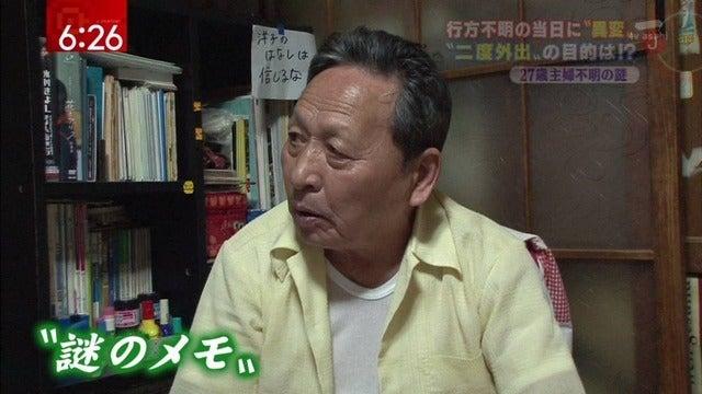 【速報】安倍総理、離婚か [無断転載禁止]©2ch.net [716259949]YouTube動画>2本 ->画像>84枚