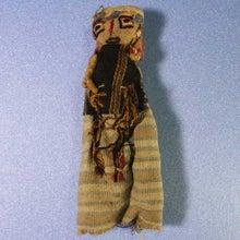 $世界の手作り民芸品 世界の民族衣装 AZURE