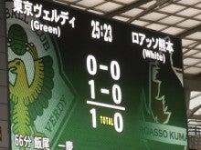 あゆ好き2号のあゆバカ日記-1-0