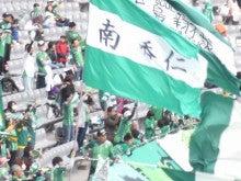あゆ好き2号のあゆバカ日記-南選手の旗は○氏さん?