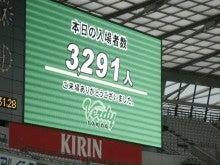 あゆ好き2号のあゆバカ日記-3291人