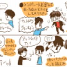 SHINee 漫画で…