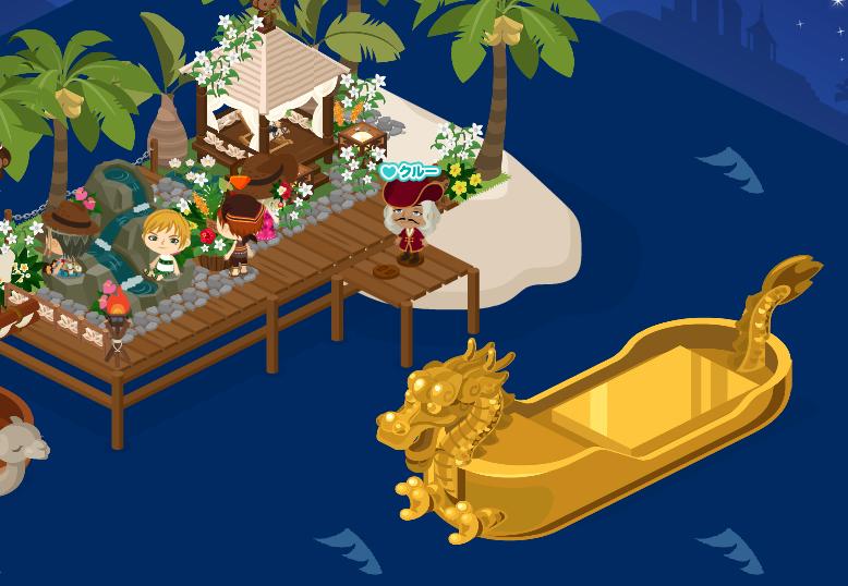 ◆ピグダイアリ~◆ピグアイランド&ピグライフ&カフェ&ピグワールド攻略・情報配信♪すごい庭すごい島おしゃれなカフェ