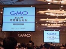 どうなんだろう?-GMO