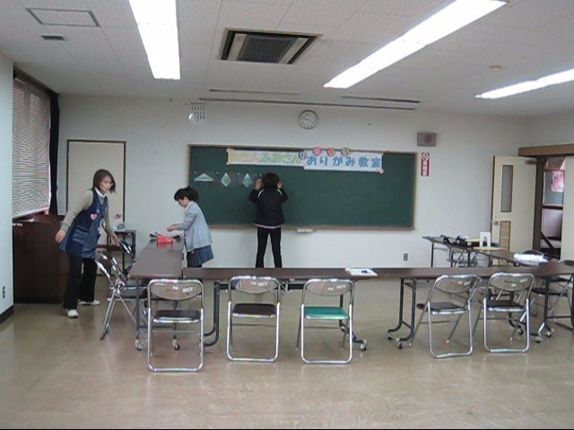 歩き人ふみの徒歩世界旅行 日本・台湾編-準備