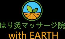 $はり灸マッサージ院 with EARTH