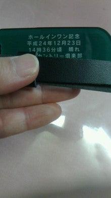 ふわっとゆ幸!-2013032510550000.jpg
