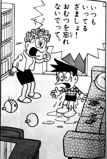 出典ameblo.jp
