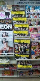 Men's SPIDER