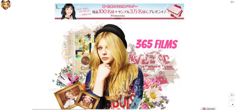 365 films