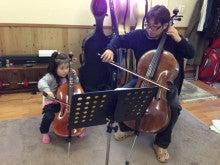 $ウスイ音楽教室