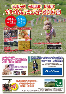 5☆dogのブログ