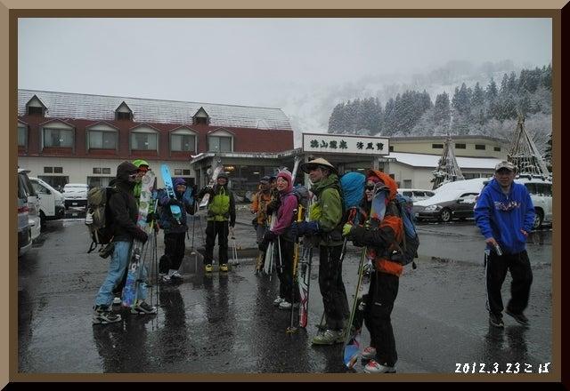 ロフトで綴る山と山スキー-0323_0724