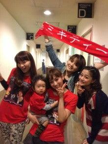 $藤本美貴オフィシャルブログ「Miki Fujimoto Official Blog」powered by Ameba-photo.jpg