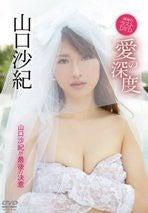 $山口沙紀オフィシャルブログ「sakiの部屋」Powered by Ameba