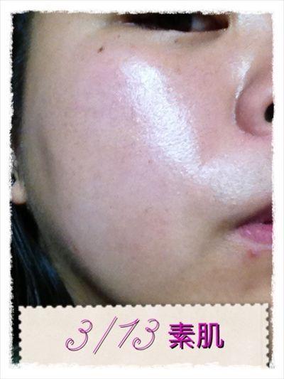 $綺麗とアロマとひまつぶし-2013/03/13素肌
