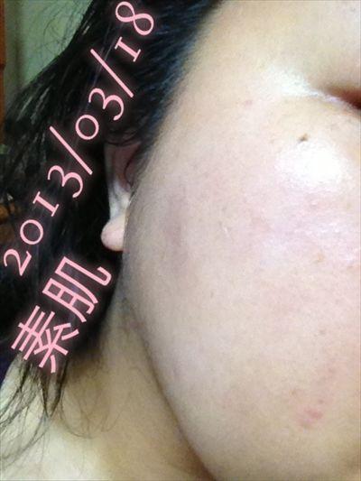 $綺麗とアロマとひまつぶし-3013/03/18素肌