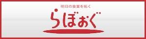 株式会社らぼおぐ