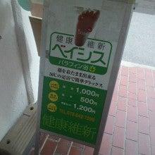 ☆ARI☆WORLD☆ARI☆WAY☆-2013032514280000.jpg