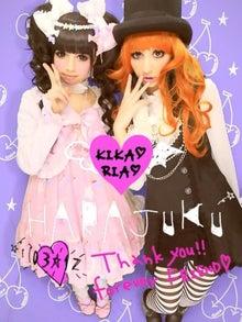 Sugary Candy~