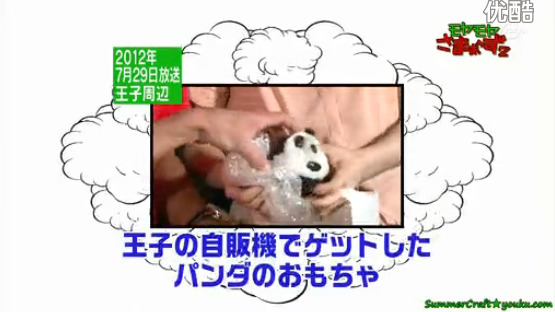 kazukunの神出鬼没-王子の自販機
