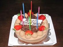いちごDiary-ケーキ