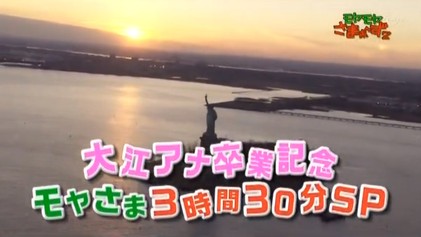 kazukunの神出鬼没-3時間30分SP 01