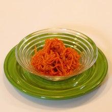 $kiitos 軽井沢の食材店