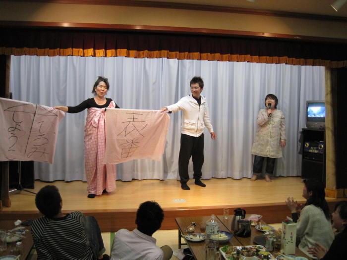 歩き人ふみの徒歩世界旅行 日本・台湾編-出し物2