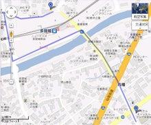 仙石線 多賀城駅 から徒歩2分!美容室 Calm(カルム) 女性部門のブログ