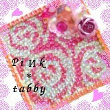 *umekoume*-pinktabby
