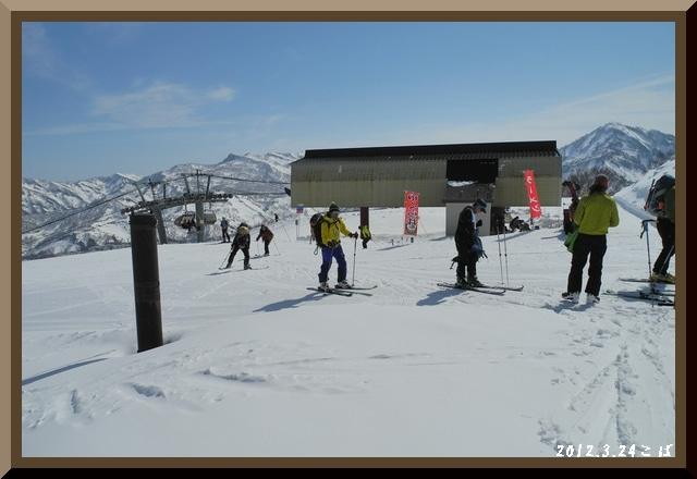ロフトで綴る山と山スキー-0324_1014