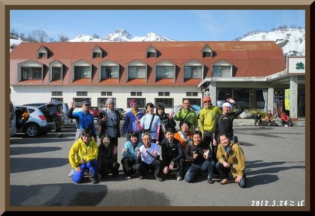 ロフトで綴る山と山スキー-0324_0840
