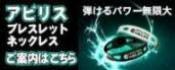 $波留敏夫オフィシャルブログ「ハマのツンデレコーチ!!」Powered by Ameba
