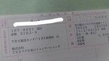 2kd ノンキblog-CYMERA_20130326_221418.jpg
