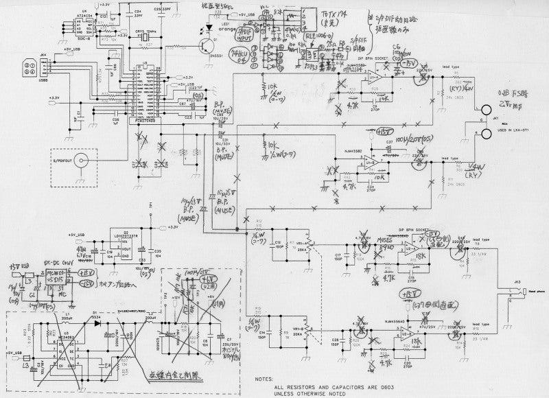 ☆★ 桐ヶ谷工房 ★☆-LXU-OT2正負電源仕様 回路図