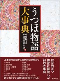 千野裕子オフィシャルブログ「千野裕子のブンガクLab.」Powered by Ameba