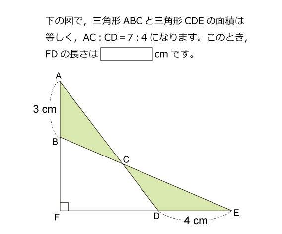 ... に挑戦!-灘中模試016 平面図形 : 数学 a 平面図形 問題 : 数学