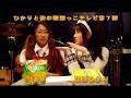公式:黒澤ひかりのキラキラ日記~Magic kiss Lovers only~-ファイル0039.jpg
