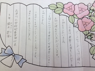 touhokuteamのブログ