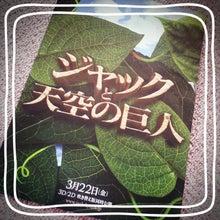 $aki嬢の映画研究所~一緒にどう?~ オフィシャルブログ powered by Ameba